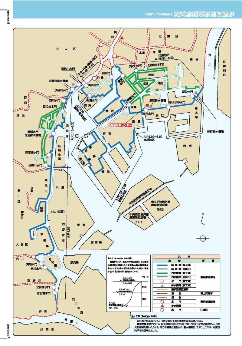 東京 湾 高潮